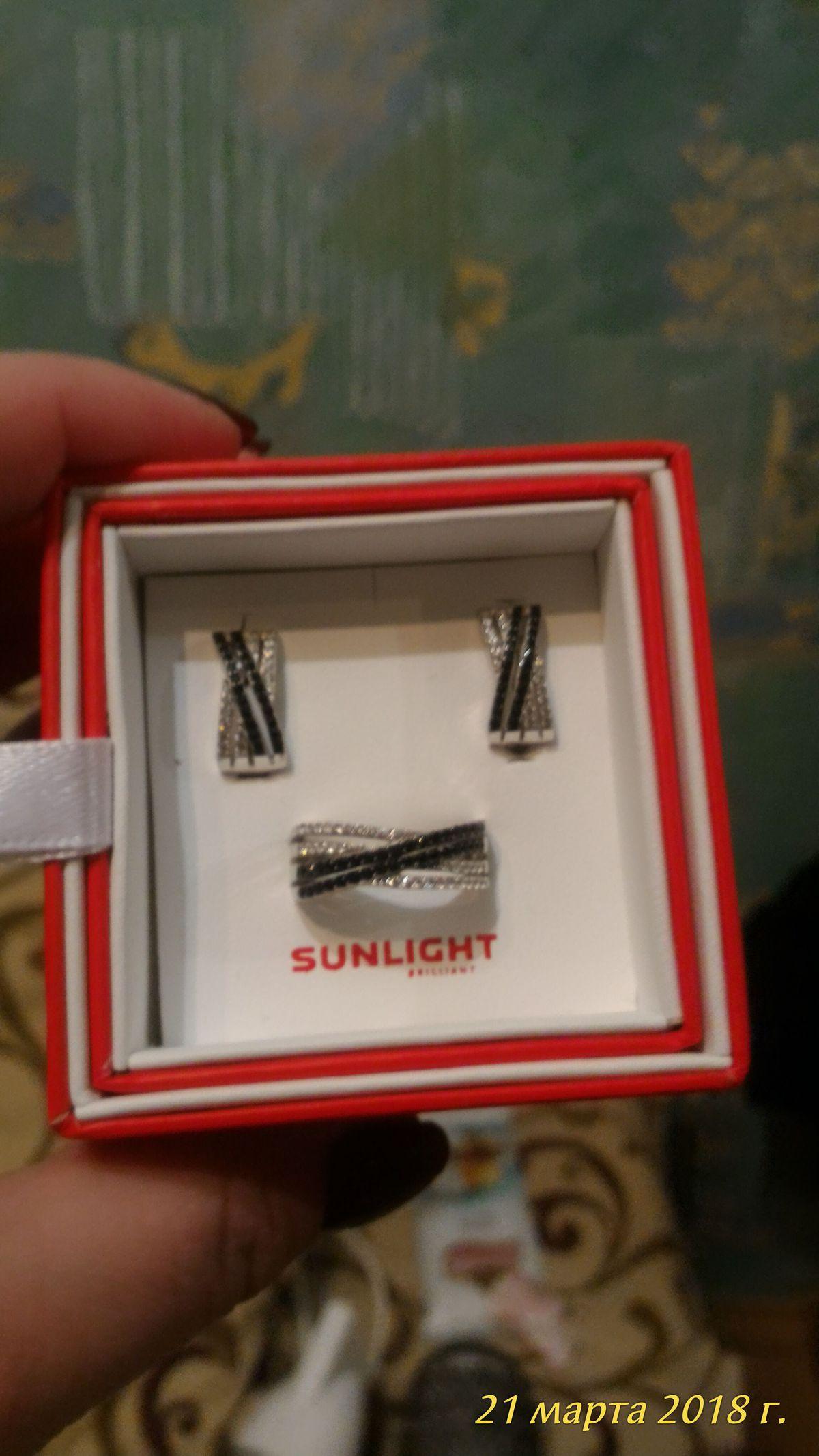 Серьги и кольцо из любимого магазина Санлайт
