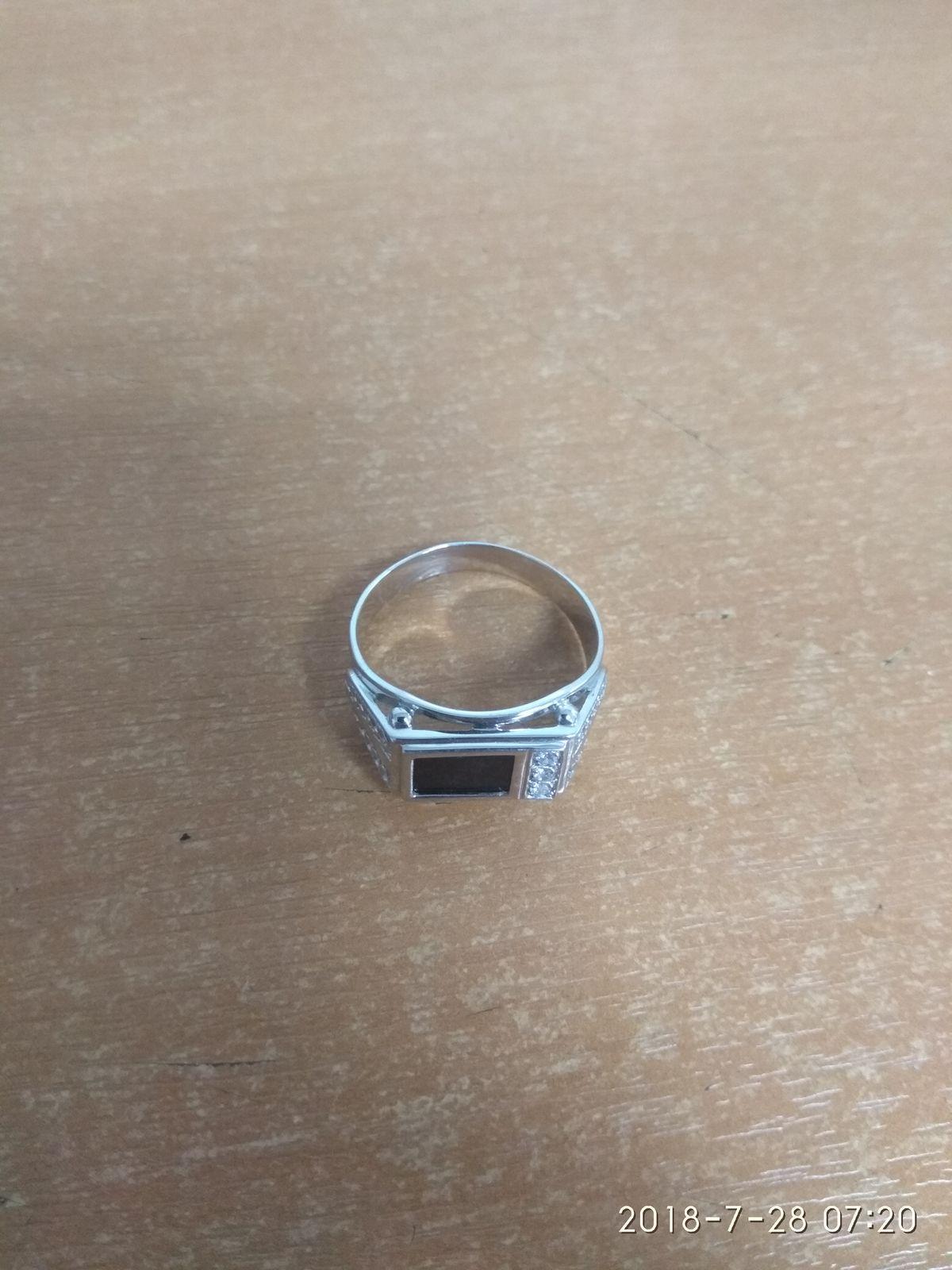 Приобрел кольцо