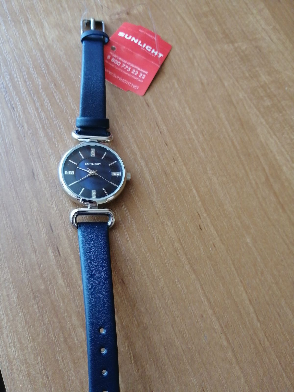 Синие женские часы