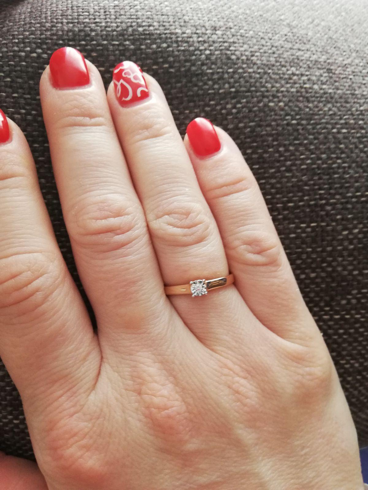 Кольцо на нашу свадьбу